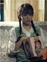 幸福里的故事演员苏青