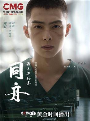 最美逆行者演员张铭恩