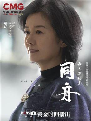 武清扮演者郑卫莉