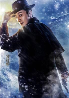 北国英雄演员乔任梁