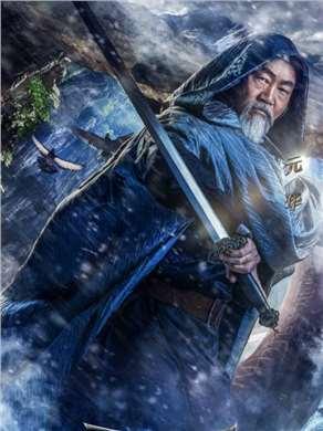 北国英雄演员元华