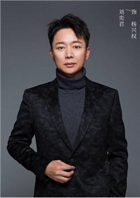 冰雨火演员刘奕君
