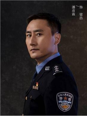 冰雨火演员潘彦霖
