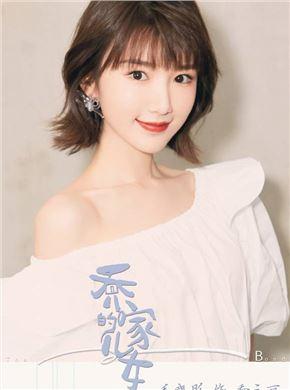 乔家的儿女演员毛晓彤