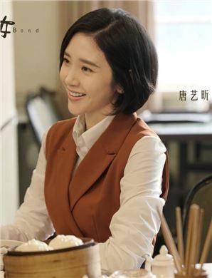 乔家的儿女演员唐艺昕
