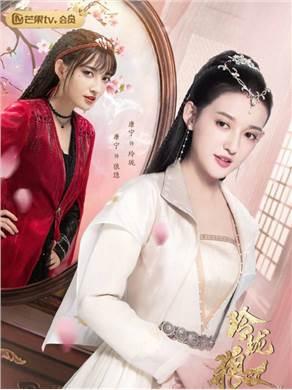 玲珑狼心演员康宁