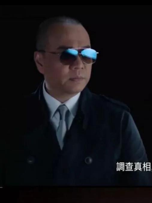伙记办大事演员欧阳震华