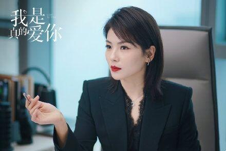 我是真的爱你演员刘涛