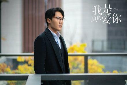 我是真的爱你演员杜淳