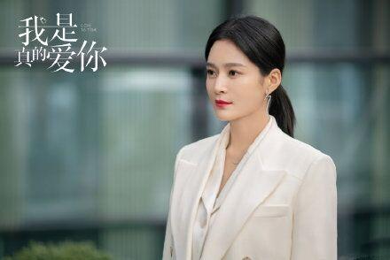 我是真的爱你演员王媛可