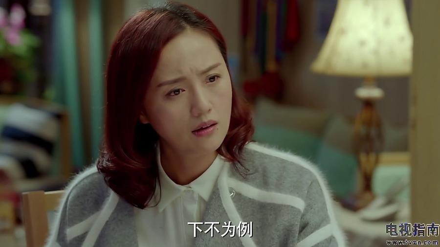 小别离剧情介绍分集(1-45集大结局)-电视指南