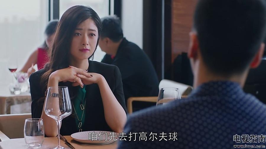 欢乐颂樊胜美剧照-电视指南