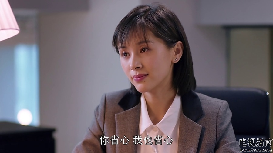 欢乐颂曲筱绡剧照-电视指南
