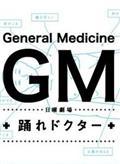 GM-跳舞的医生剧情介绍