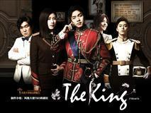 the king 2hearts剧情介绍