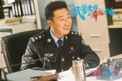 民警老林的幸福生活剧情介绍