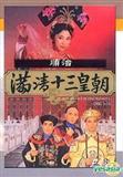 外国小孩中国剧情介绍