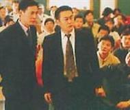 故事2001剧情介绍