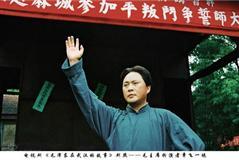 毛泽东在武汉的故事剧情介绍