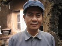 谷文昌2009版