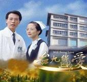 台九线上的爱剧情介绍