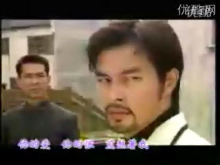 新儿女英雄传电视剧【相关词_ 新儿女英雄传牛大水】