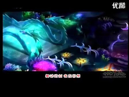 电视剧梦幻诛仙主题曲