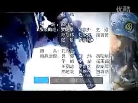 火蓝刀锋主题曲下载 火蓝刀锋主题曲 火蓝刀锋主题曲叫什么
