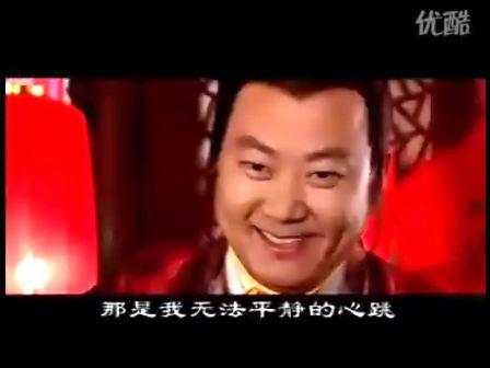 剧照 分享到: 相关信息 马千珊 陈道明   导演:朱建新 编剧:邵玉清