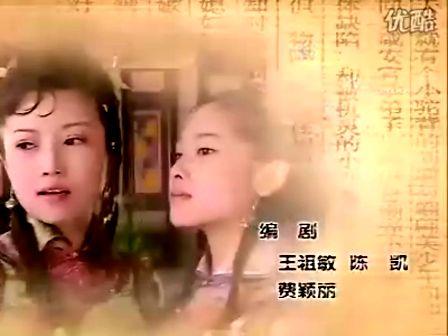 电视剧人插曲大刘指南主题曲_电视_片尾曲-小鬼罗锅电视剧楼外楼插曲是什么歌图片