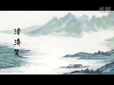 吕颂贤版笑傲江湖完整笛子简谱