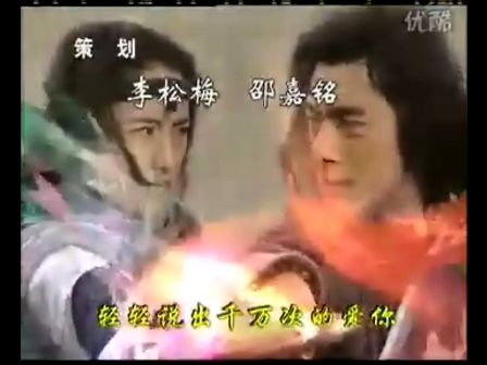 雪花女神龙片头曲_电视剧雪花女神龙主题曲_插曲_片尾曲-电视指南