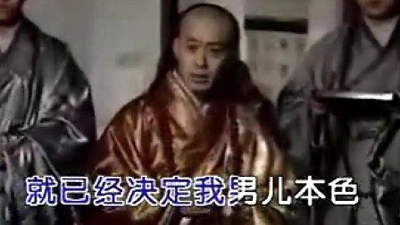 康熙王朝主题曲,插曲,片尾曲
