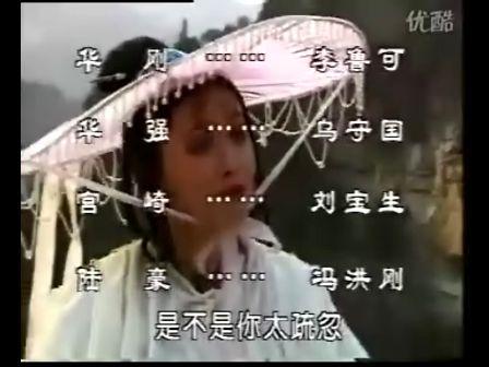 《甘十九妹》片尾曲; 甘十九妹;; 怀旧经典电视剧主题曲片尾曲mv   54
