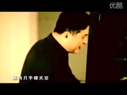电视剧五星红旗迎风飘扬主题曲