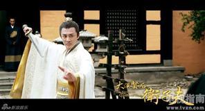 大汉贤后卫子夫剧照191