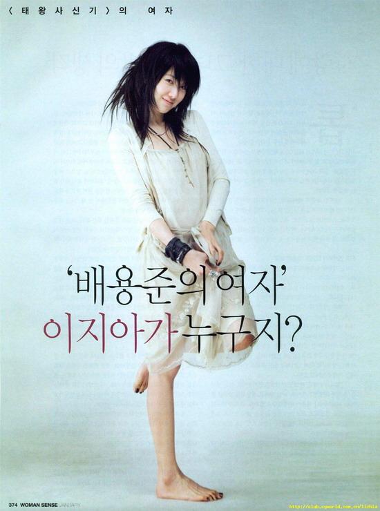 韩国演艺圈事件下载