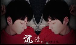 陈翔精彩写真8