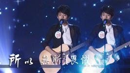 陈翔精彩写真16