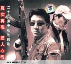 末路1997剧情介绍