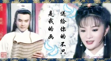 中原镖局演员表