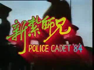 新扎师兄续集演员表