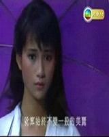 铁血大旗门演员蔡嘉利