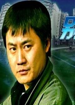 杀倭令演员王佳宁