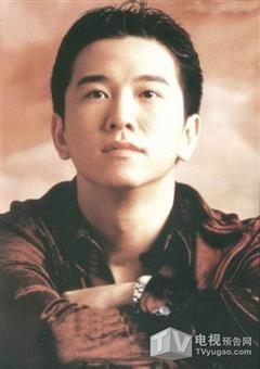 杨光的快乐生活之好好先生演员温兆伦