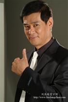 演员刘长纯