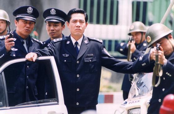 公安局长剧情介绍