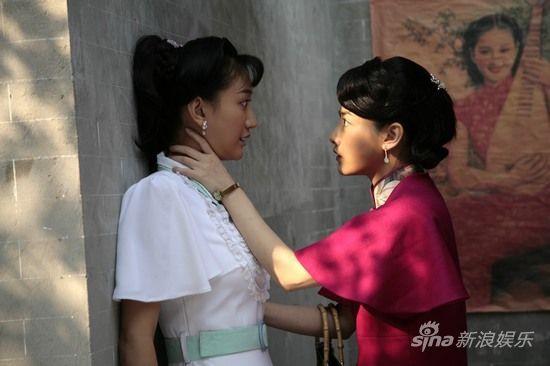 """剧照-战火四千金姐妹""""相残"""" 乱世造就悲剧(图)"""
