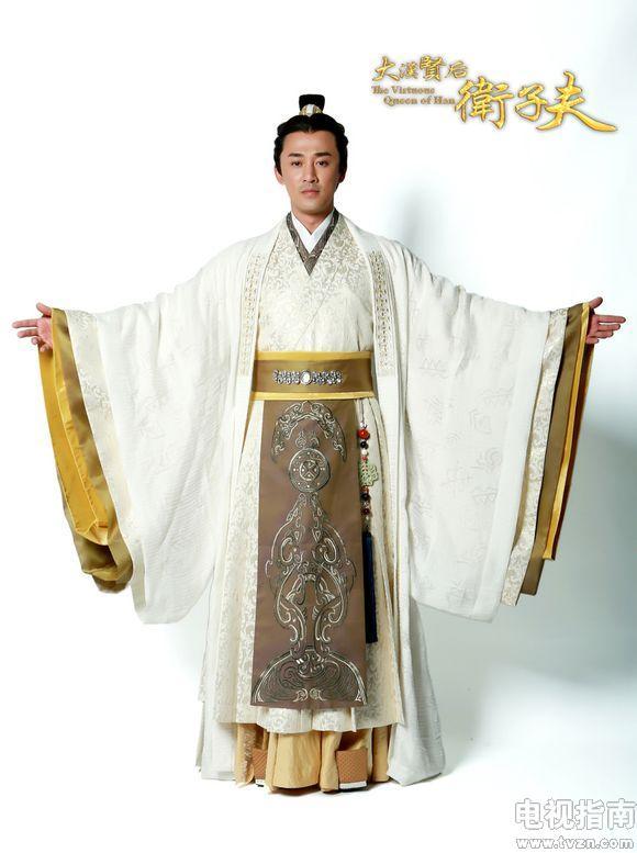 大汉贤后卫子夫剧情介绍