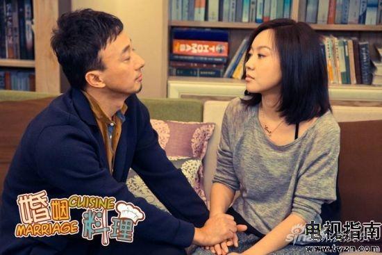 婚姻料理剧照01